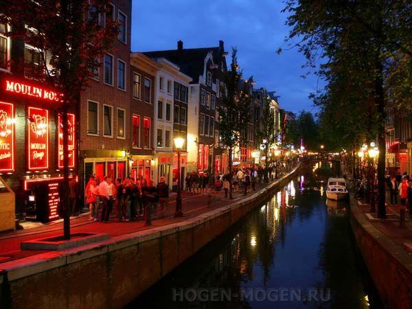 Амстердам - завершает список красивейших городов