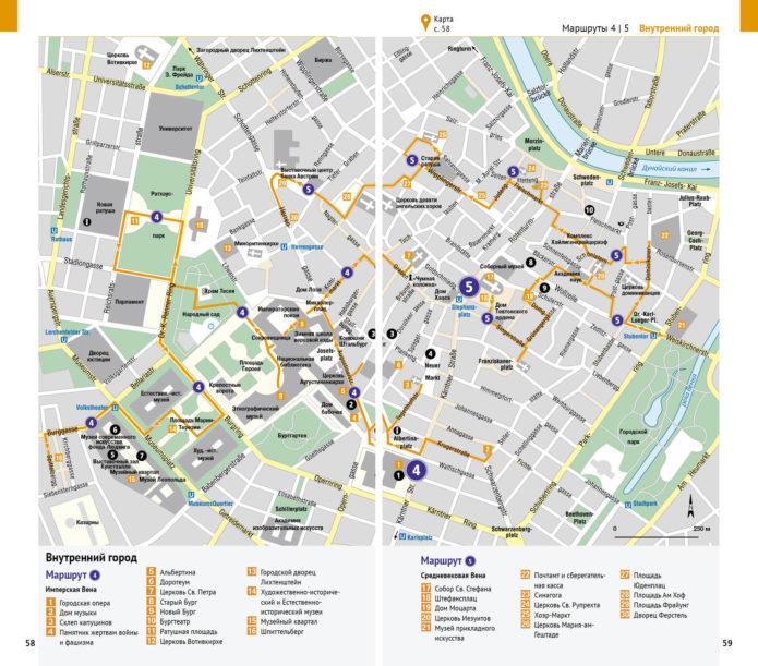 Туристическая карта Вены