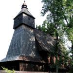 Здание церкви в Гервартово