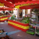 Рынок Кондамин