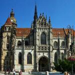 Здание собора святой Элизабет в Кошице